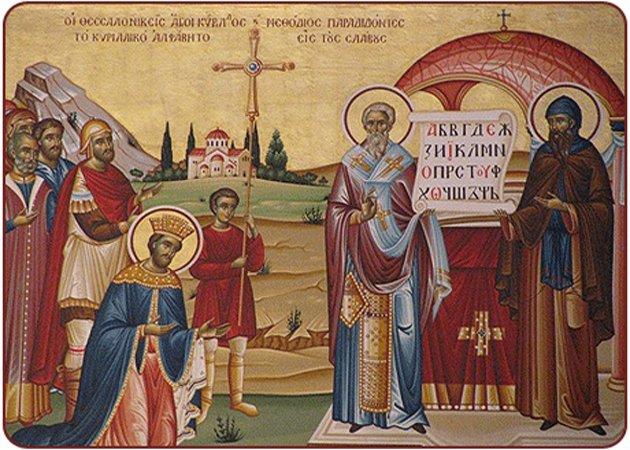 apologet.spb.ru/images/st/1390/img_1390_c913a4f68b1775d65316325ae1ac95be.jpg