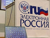 http://apologet.spb.ru/images/st/1548/img_1548_b68ecca5a6067c39b02bdf5d56669079.png