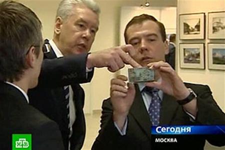 http://apologet.spb.ru/images/st/1845/img_1845_f0fc92b7d572381d08af9c9a9207c36d.jpg