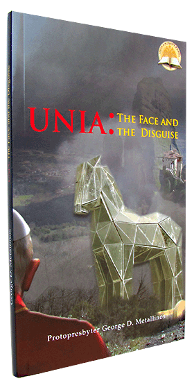 UNIA: The face and the disguise (New edition)