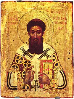 Gregor Palamas by North Greece anonym (15th c., Pushkin museum).jpg