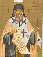Saint Mark Eugenikos (the Courteous)