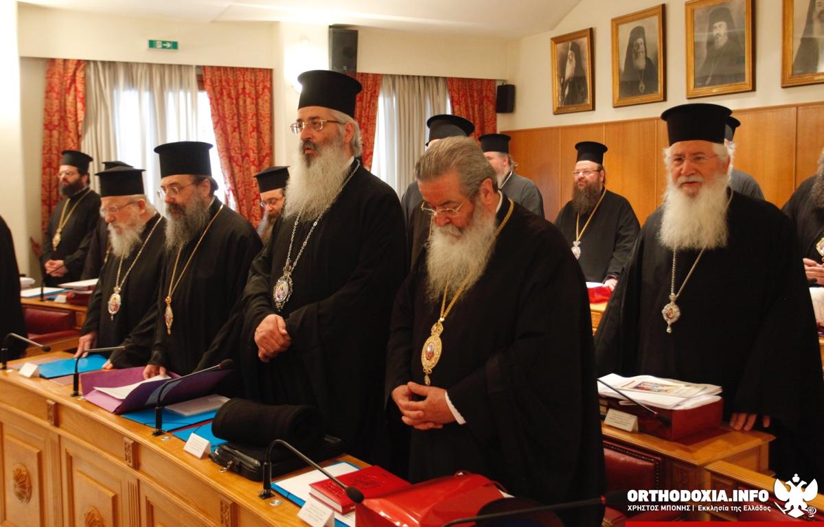 ΟΡΘΟΔΟΞΙΑ INFO Ι Εισήγηση του Αρχιεπισκόπου στην έκτακτη σύγκληση Ιεραρχίας