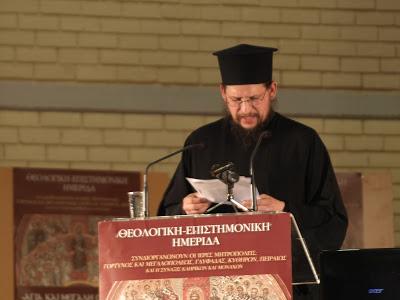 img_2648_ef9451e32d30edb1dcc125a6f4f696f2 Всемирното Православие - Статии-отизиви-за-събора