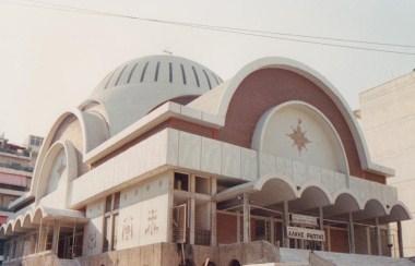 Храм святителя Марка Эфесского