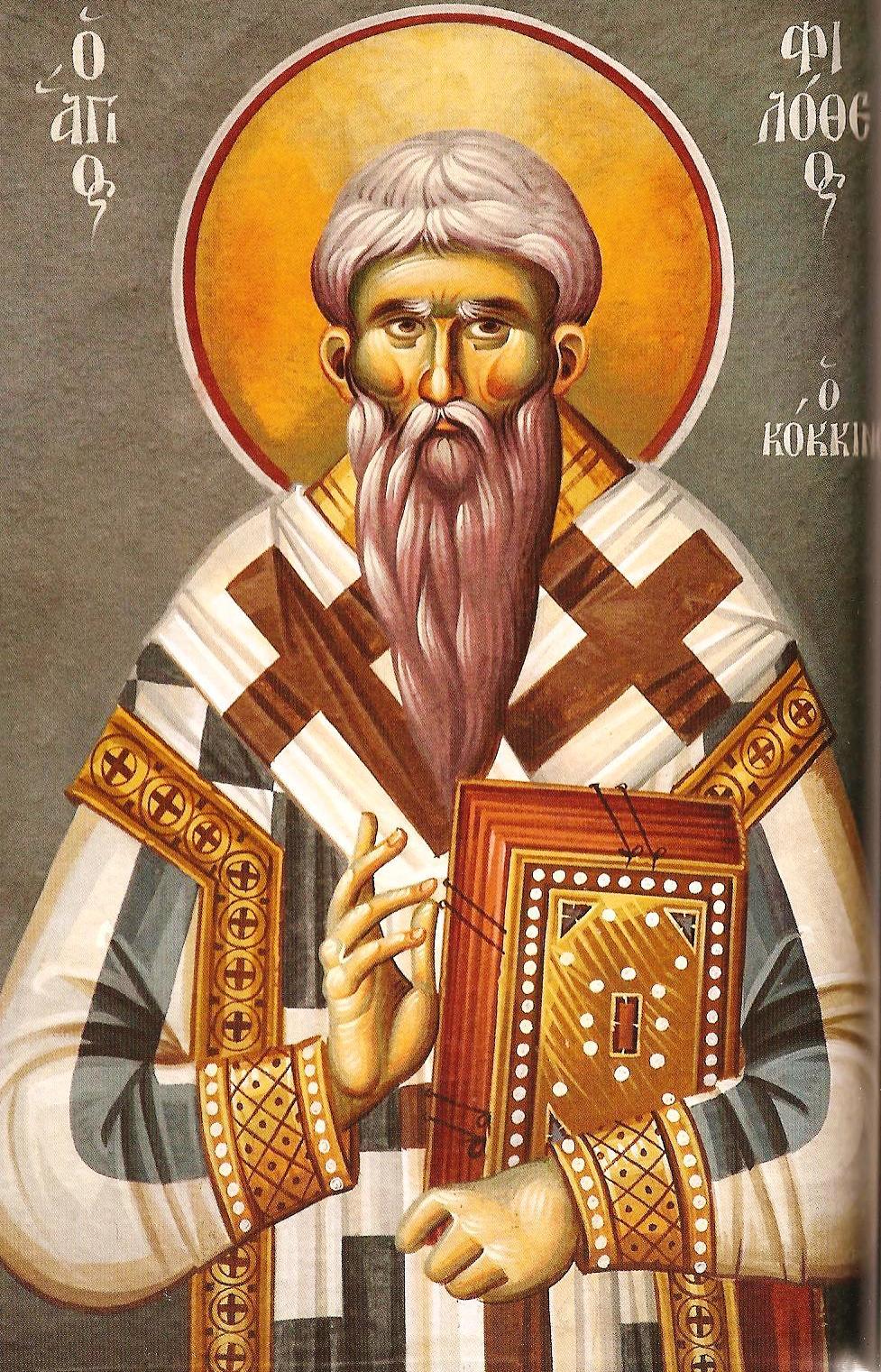 Филофей Коккин, патриарх Константинопольский, святитель