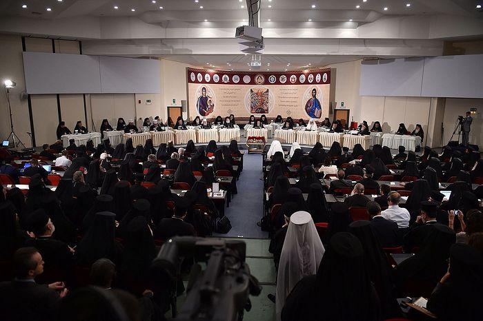 Фото: holycouncil.org