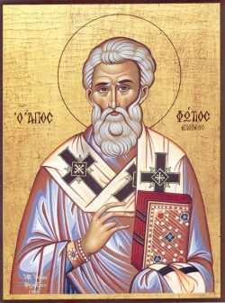 Картинки по запросу святитель фотий патриарх константинопольский