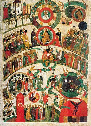 Картинки по запросу Страшный суд иконы, мозаики