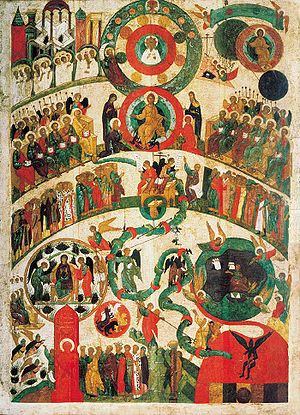 Свт. Кириллъ Александрiйскiй († 444 г.) Слово о исходѣ души и страшномъ судѣ.