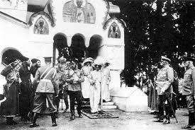 Картинки по запросу освящение Феодоровского собора в Царском Селе, фото